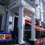 Frances King Entrance