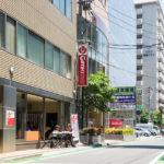 Japanese Courses Fukuoka
