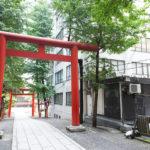 Genki School Tokyo