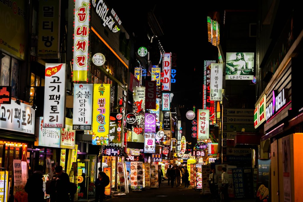 Seoul, Nightlife, Korea, Seouls Street