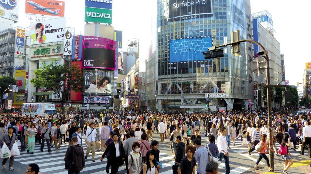 Best Japanese Schools Japan - Tokyo