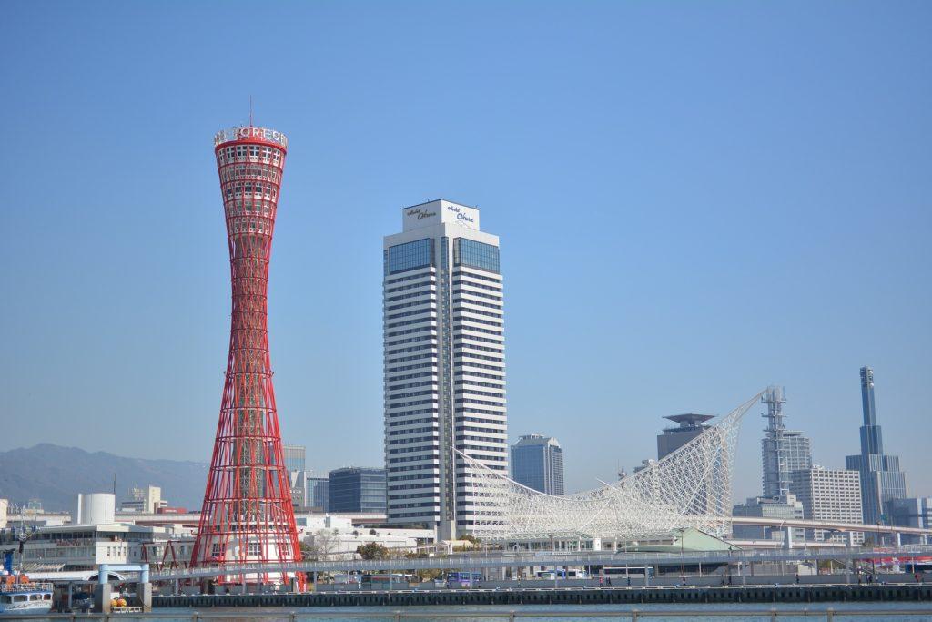 Best Japanese Schools Japan - Kobe